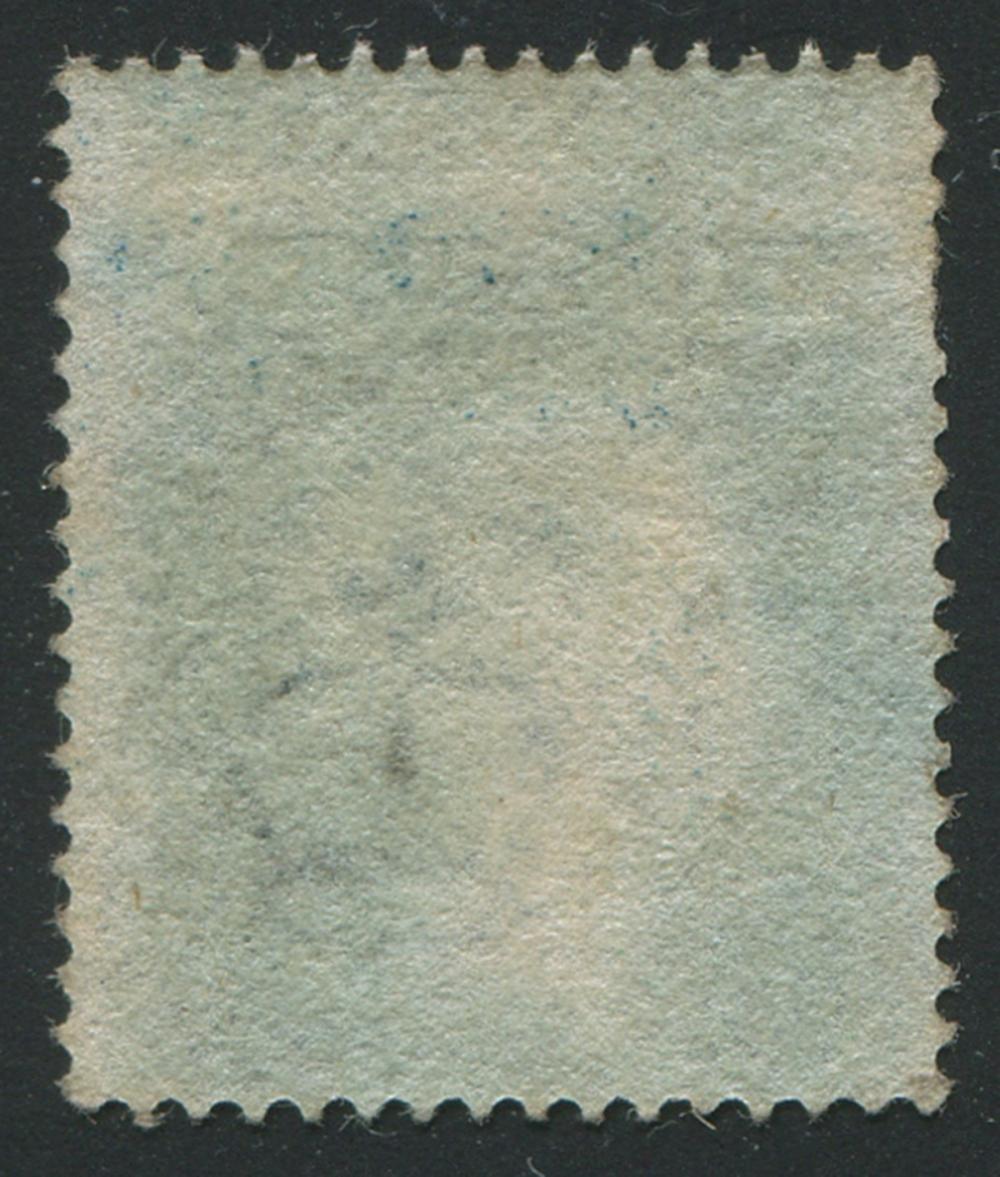 Great Britain 1854 #10 A Mint MISPERF Scarce