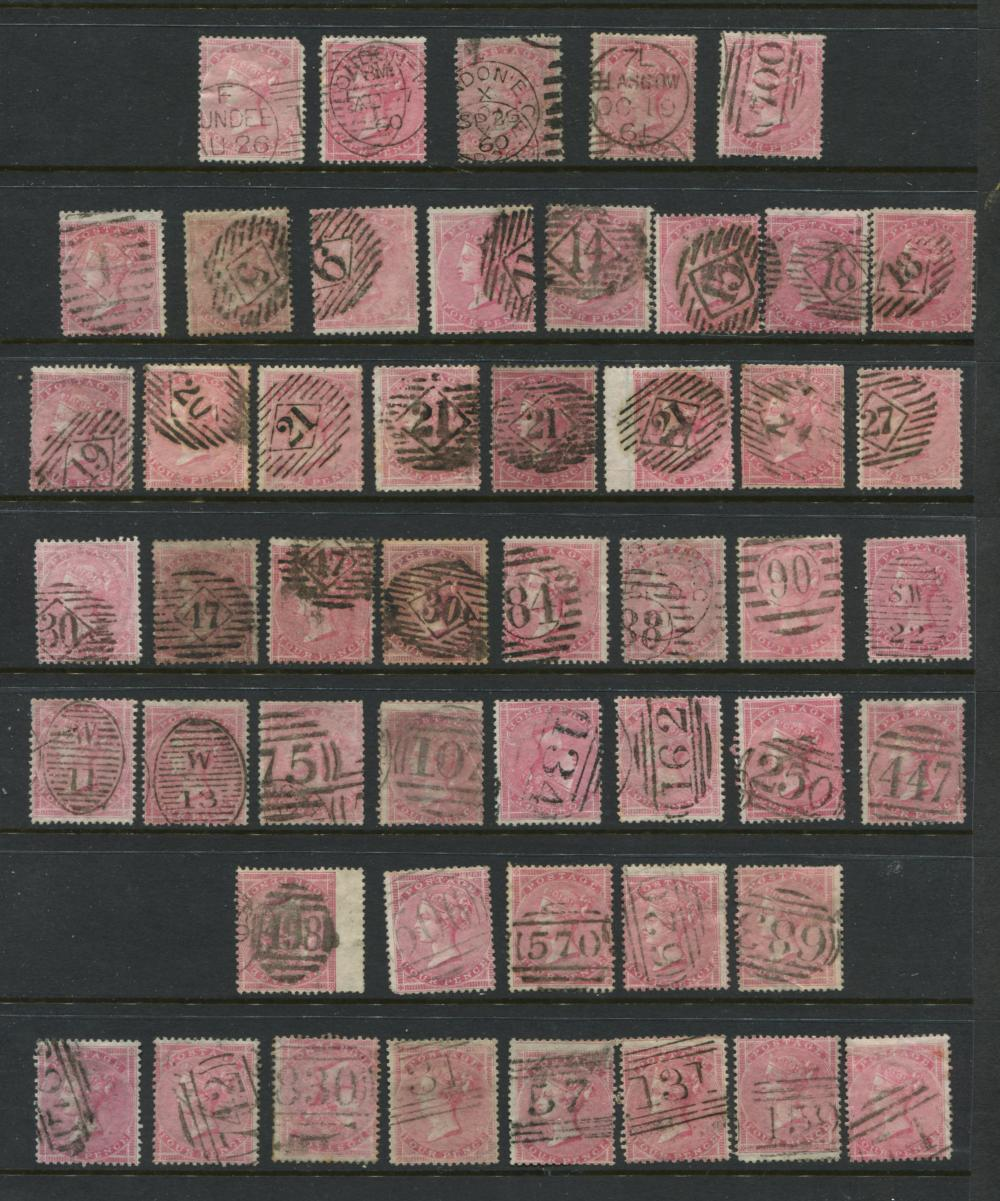 Great Britain 1857 #26 a7 4p Rose White Collection