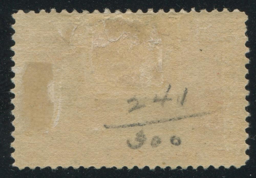 USA 1893 #241 $1 Salmon MH OG