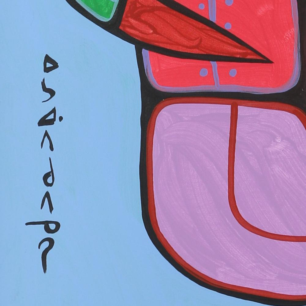 "Norval Morrisseau's ""Shaman and Spirits"" Original"