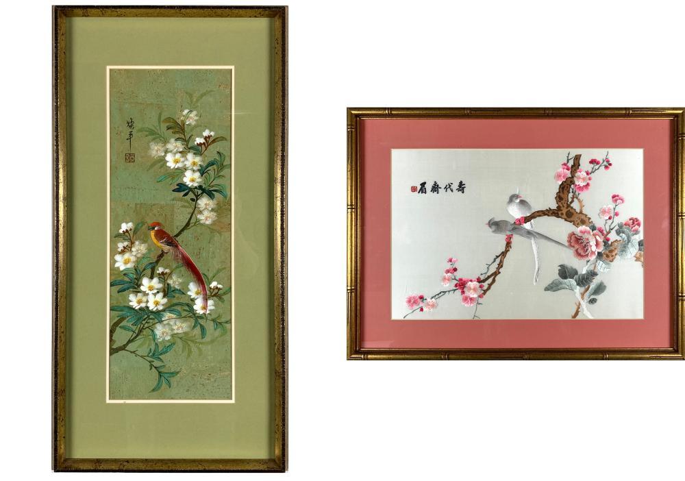 Framed Asian Art w/ Silkscreen