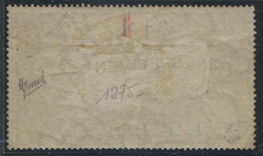 Great Britain 1877 SG #T18 5 Pound Orange Specimen F UN