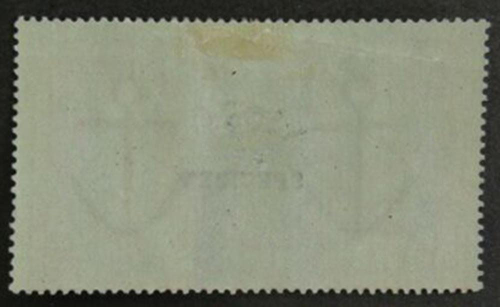 Great Britain 1882 #93a 5 Pound Pale Dull Orange Specimen MH