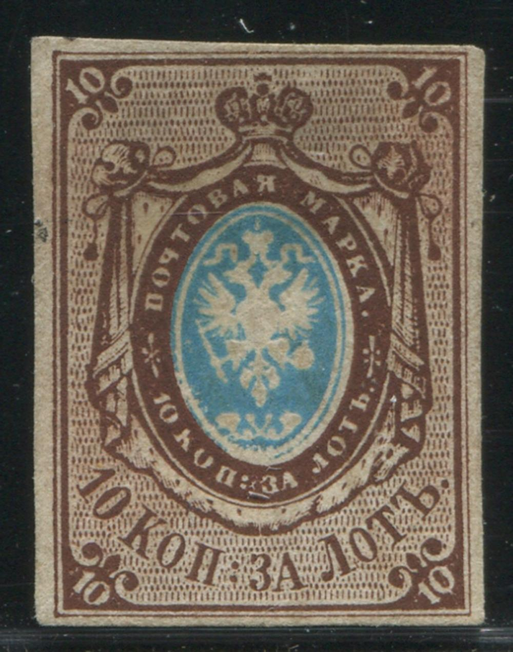 Russia 1857 #1 10k Brown and Blue F-VF UN