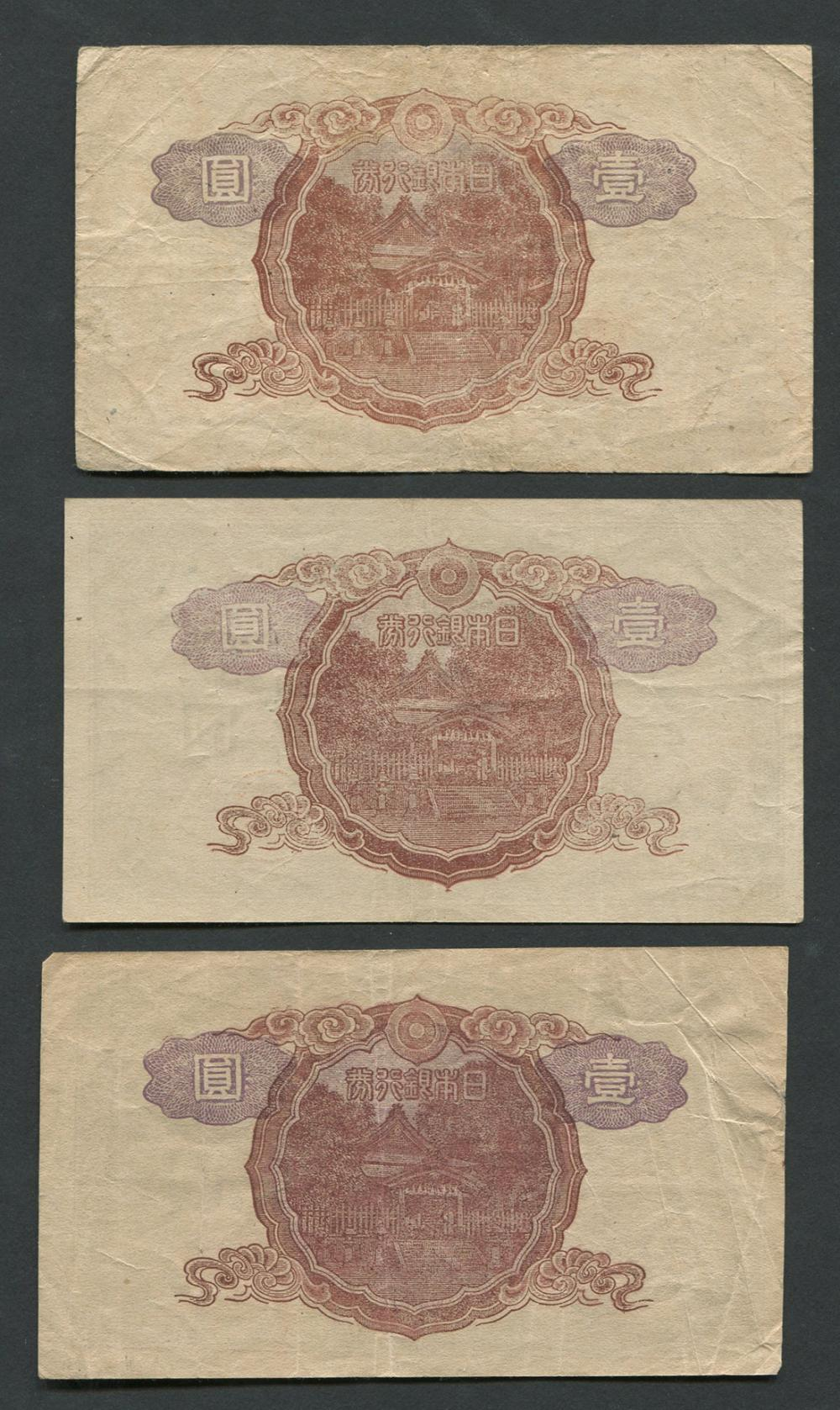 China Banknotes and Stamps Collection