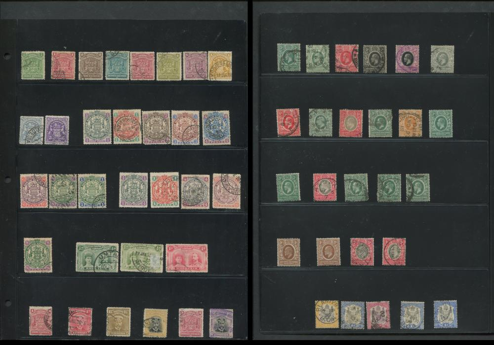 British South Africa Stamp Collection
