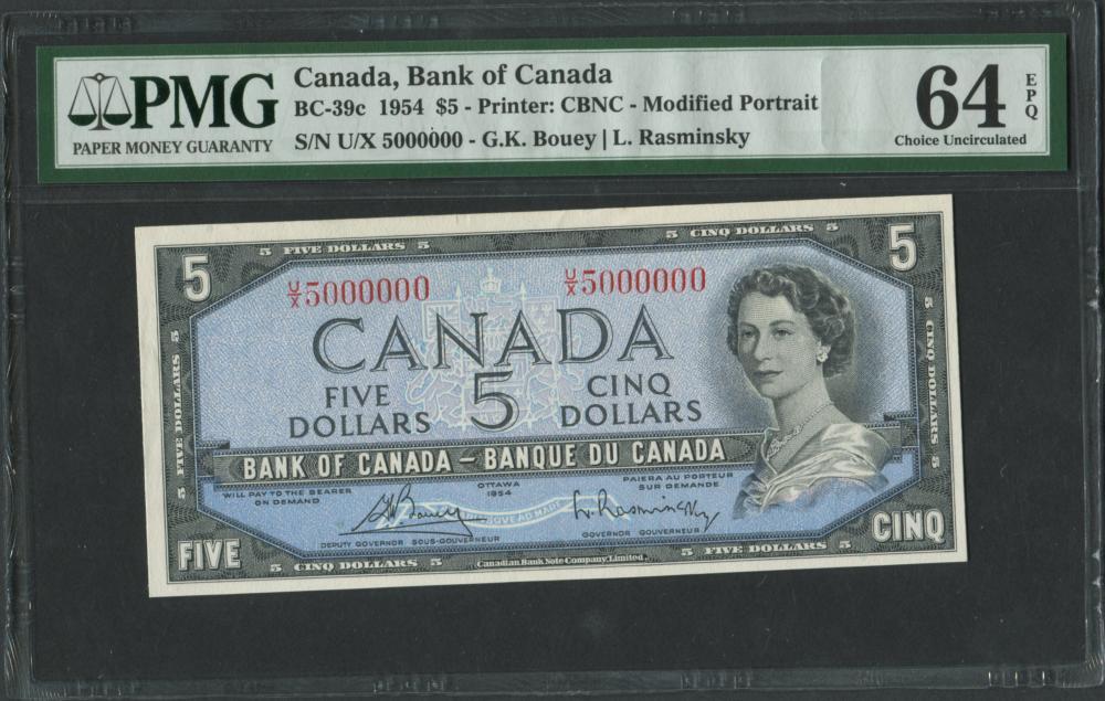 Bank of Canada Consecutive 1954 $5 Banknotes UNC 64
