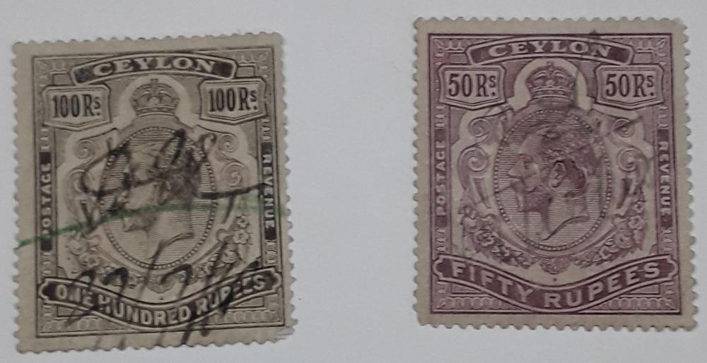 Ceylon Stamp Collection 3