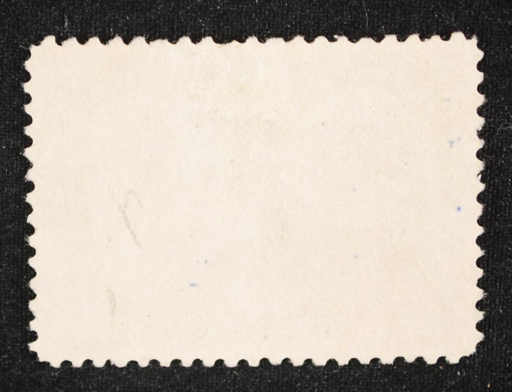 Canada Diamond Jubilee Issue 1897 #62 Precancelled VF Toronto Type