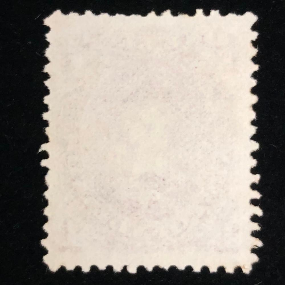 Canada - Newfoundland, Unitrade #32A, 1c Brown Lilac, VF/NG/NH