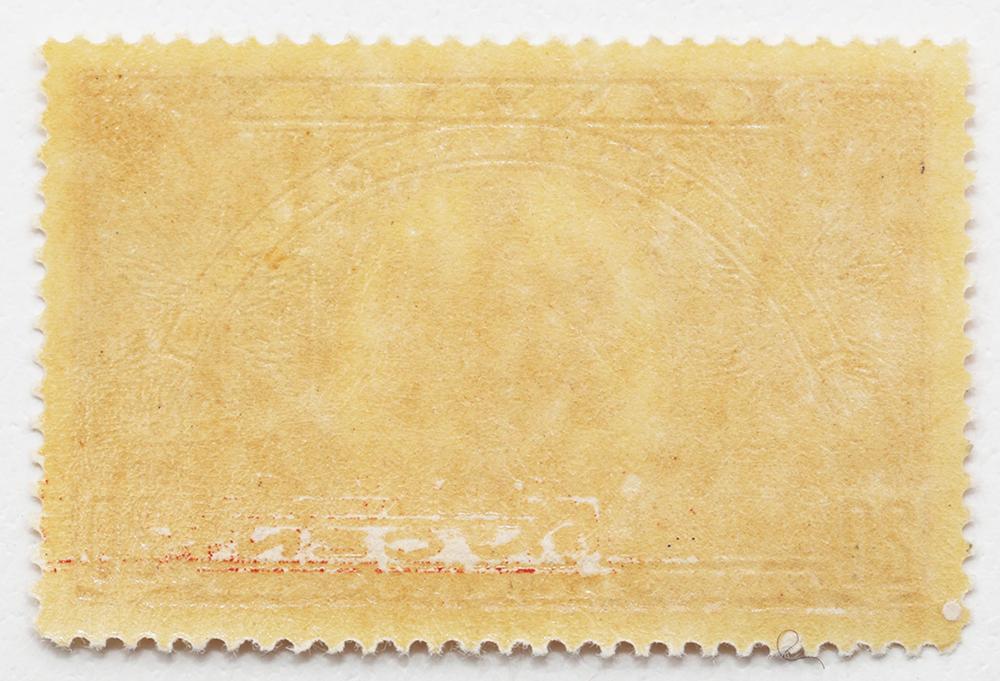Canada 1930 20c S/C #E4 VF+ MNH