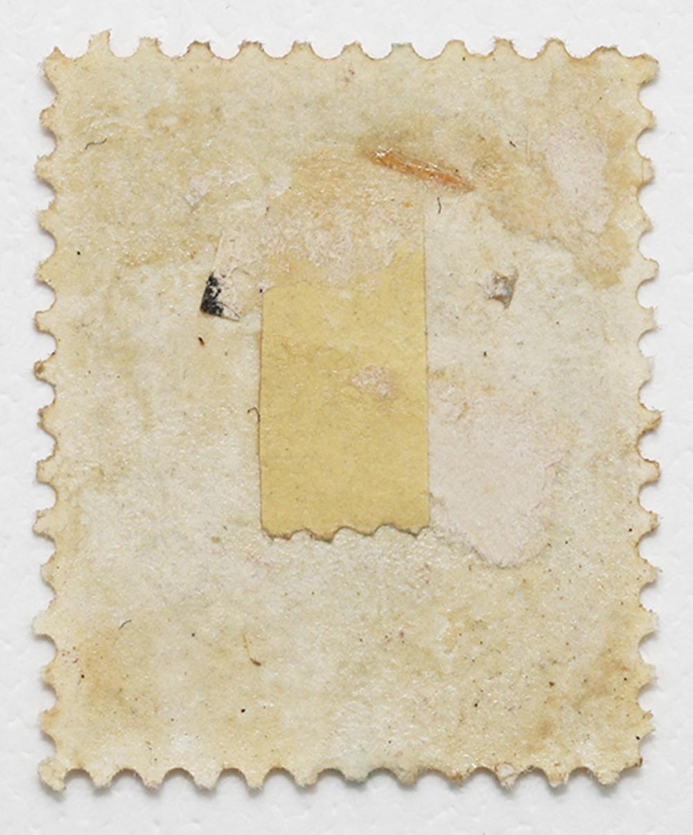 Canada 1859-1864 10c Mint NG