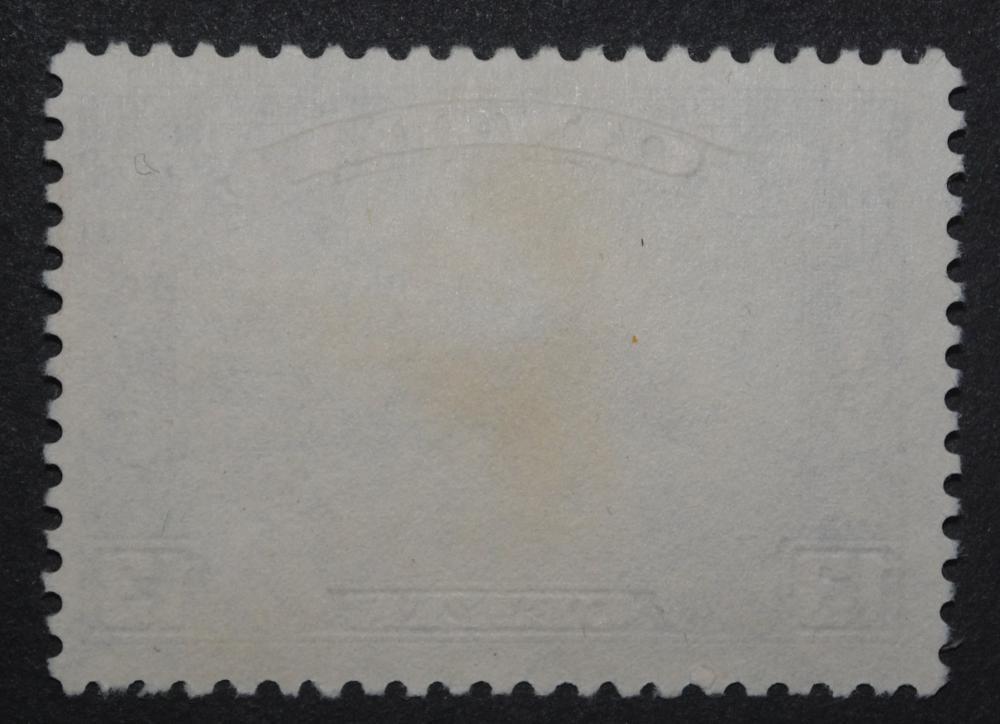 Canada 1932 13c S/C #201 VF MNH