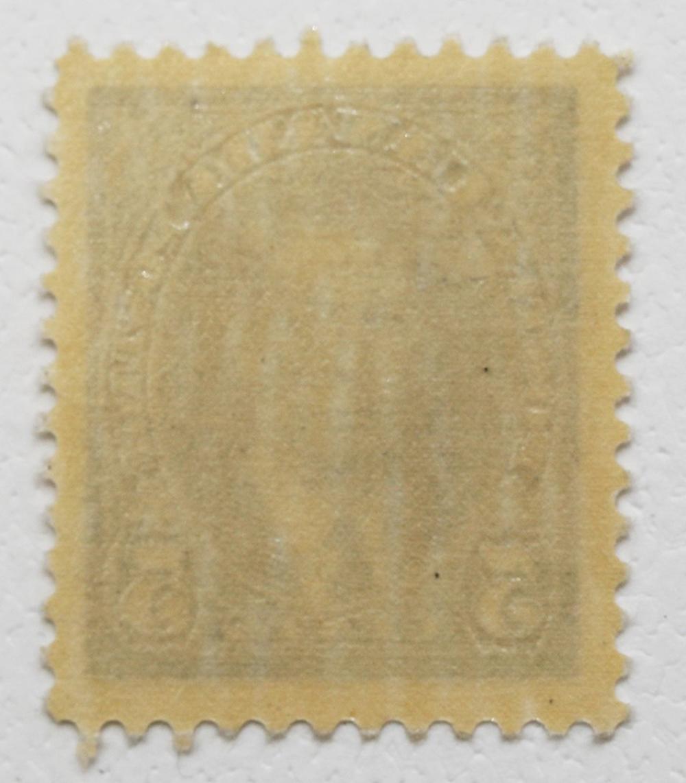 Canada 1908 5c S/C #99 VF+ MNH
