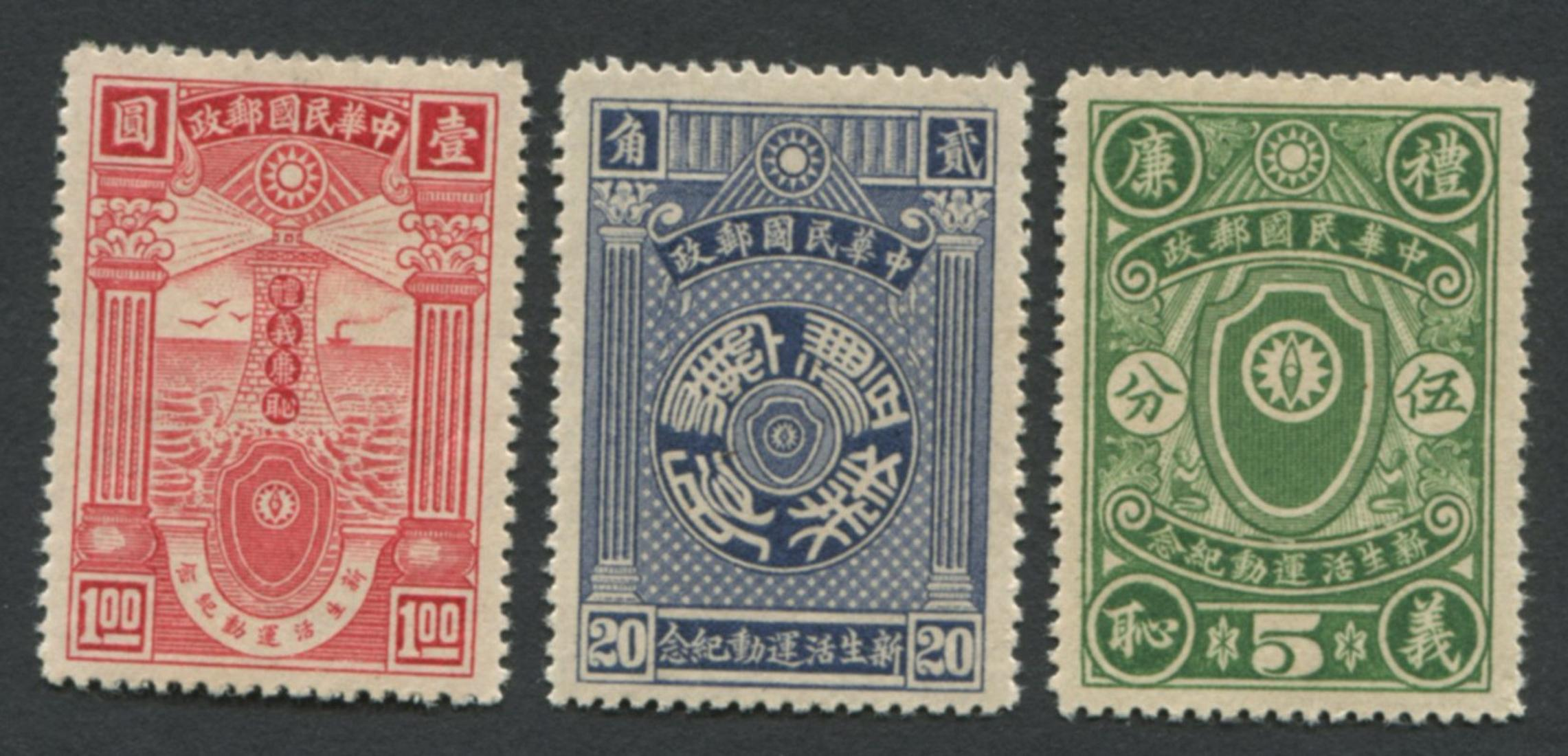 Chinese Empire #445-447 XF MNH Stamps