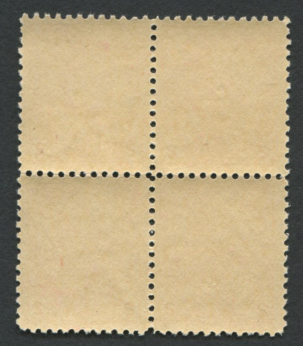 Canada 1903-08 #90 2c Block MNH VF+