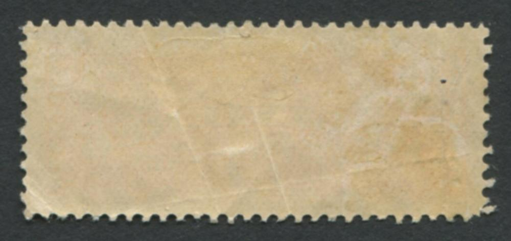 Canada 1875-96 #F-1 2c Registration Stamp MH XF