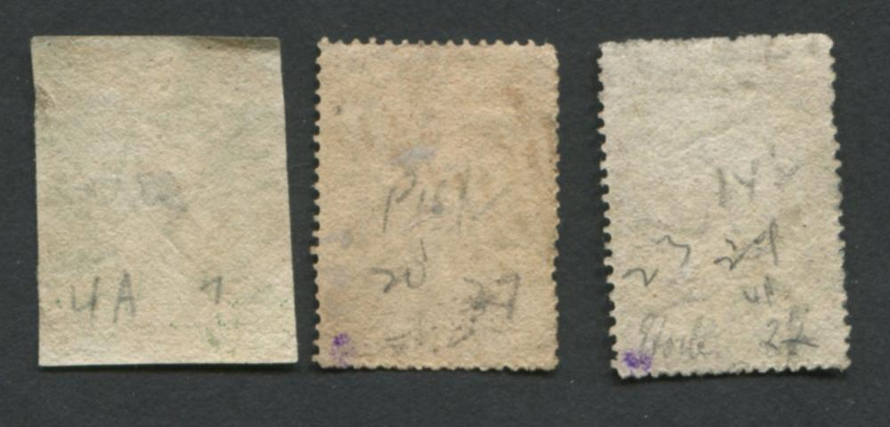 Ceylon 1857-62 Early Victoria Stamps
