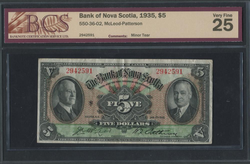 Bank of Nova Scotia 1935 $5 Banknote VF25