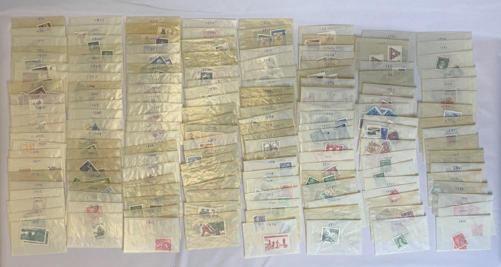 France 1882-1979 Stamp Dealer's Lot