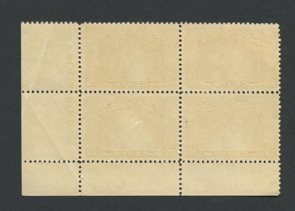 Canada 1934 #209 10c MNH VF OG PB1