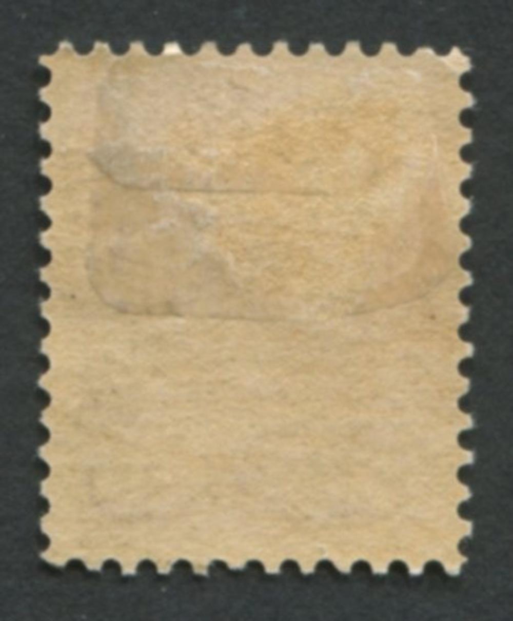Canada 1888-97 #45 10c Brown Red MH VF OG