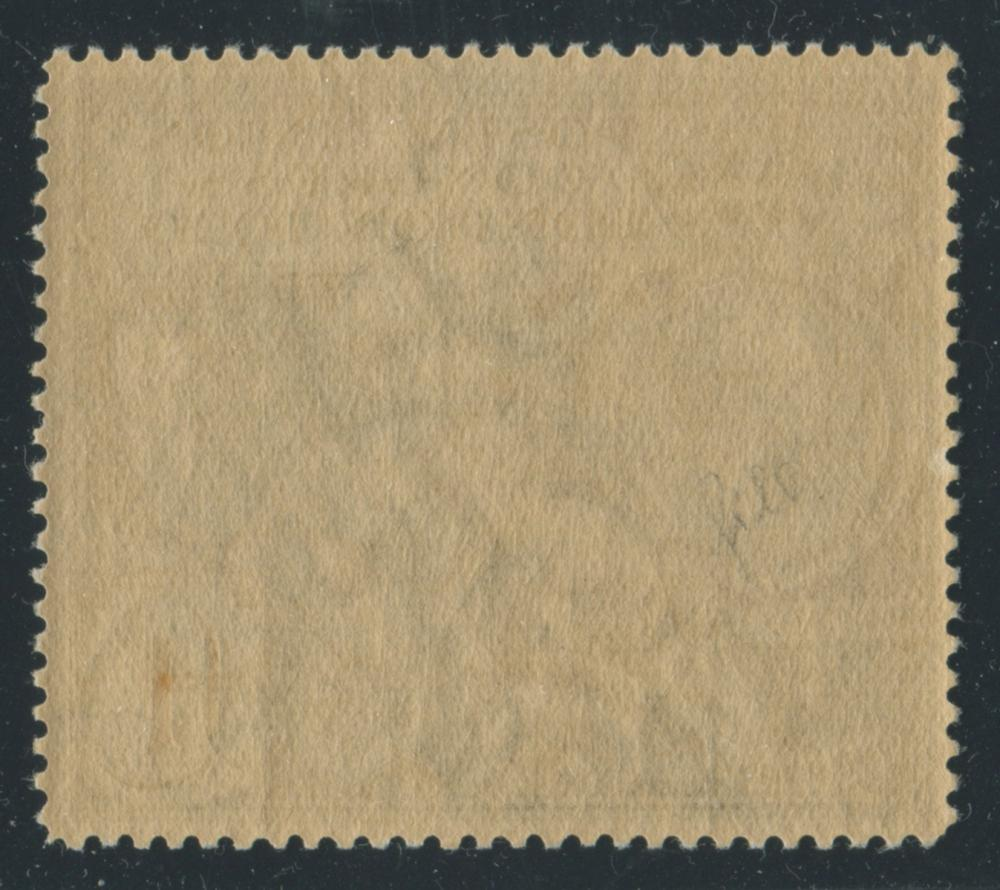 Great Britain 1929 #29 1 Pound Black VF MNH