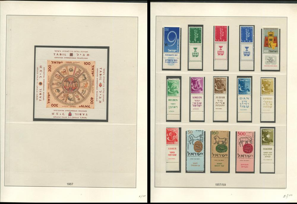 Israel 1948-58 Stamp Collection MNH