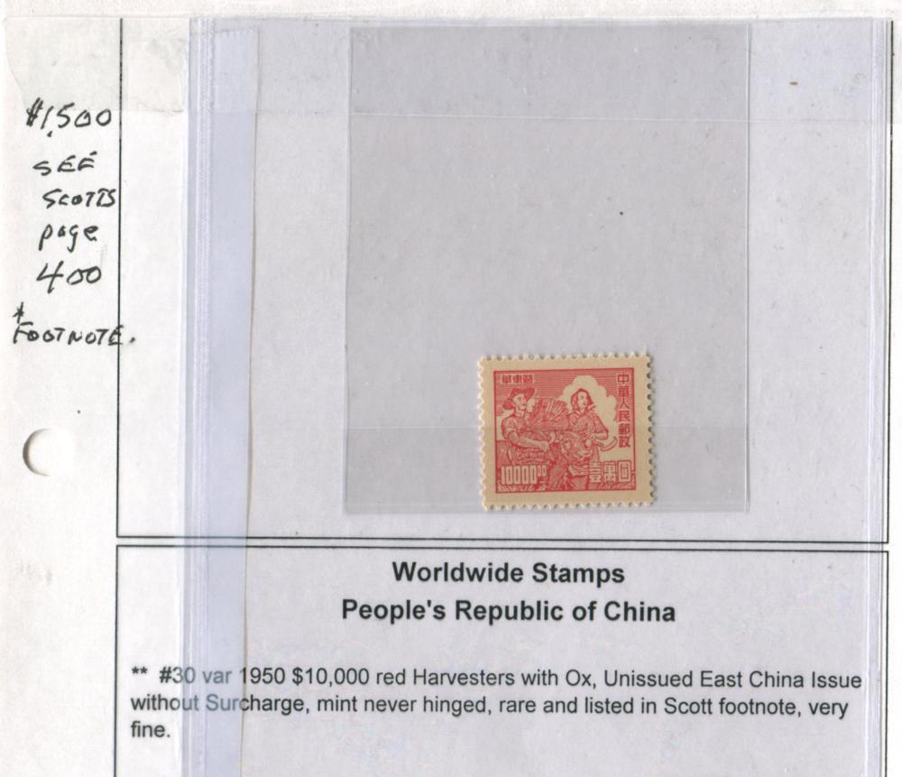 China 1950 $10,000 #30 MNH Rare