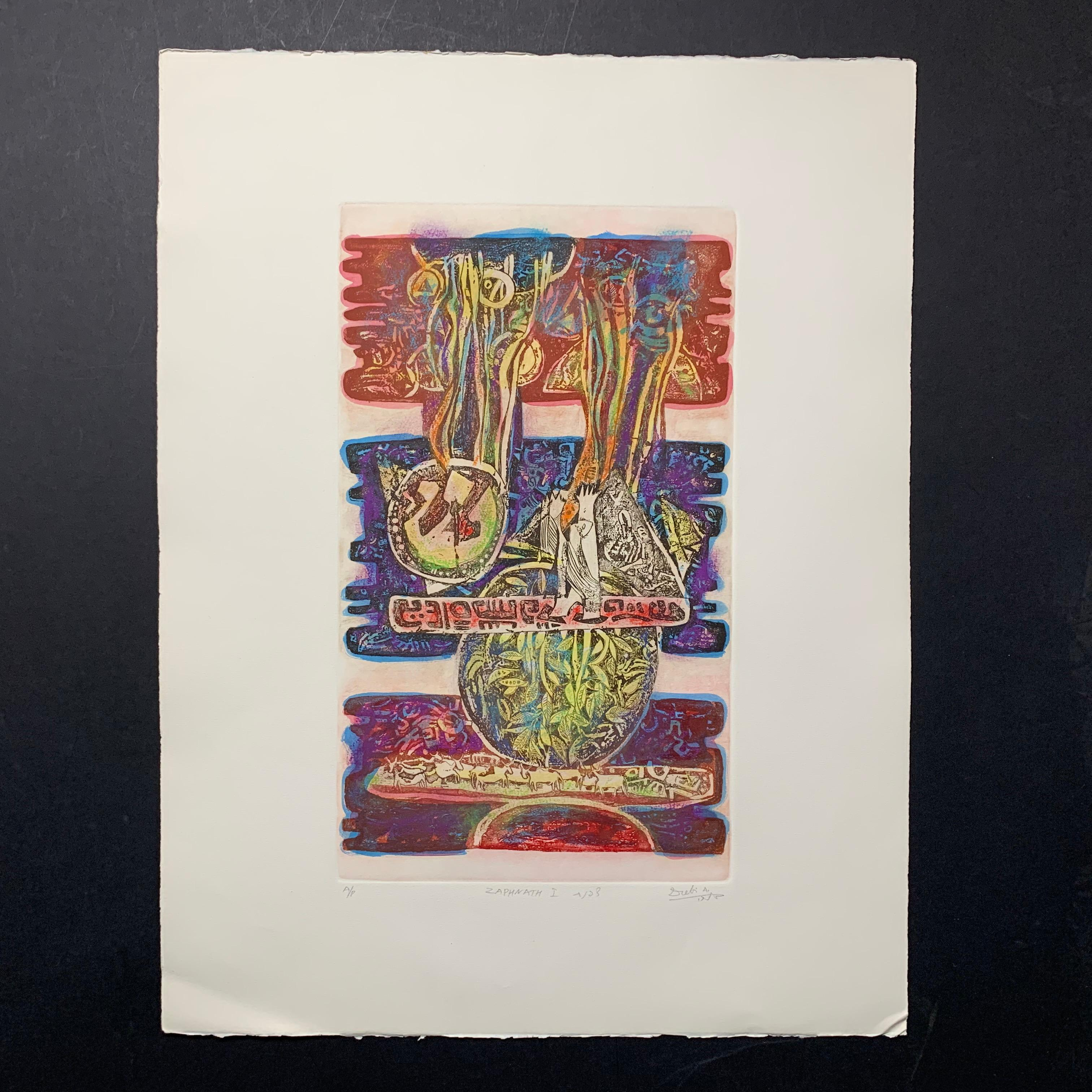 """Dubi Arie's """"Zaphnath I"""" Limited Edition"""