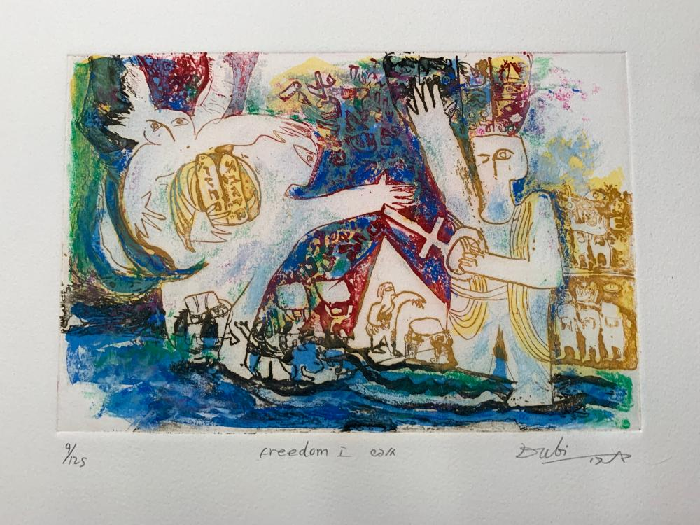 "Dubi Arie's ""Freedom I"" Limited Edition"