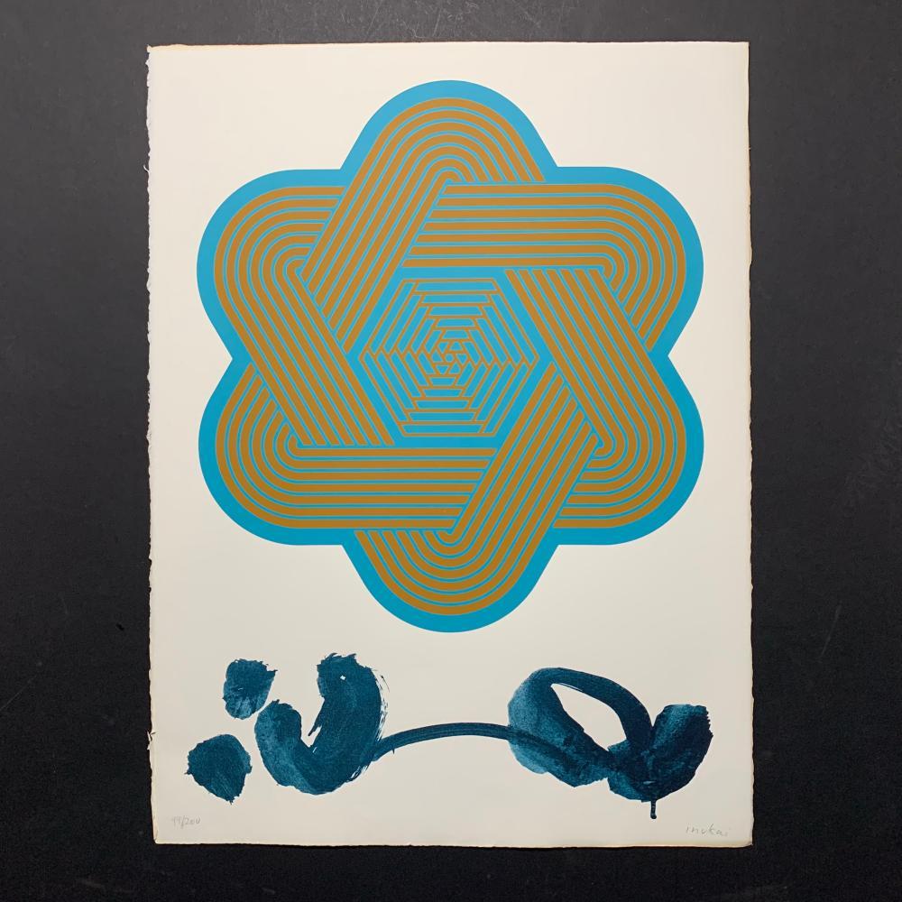 "Kyohei Inukai's ""Spiro Flower I"" Limited Edition Print"
