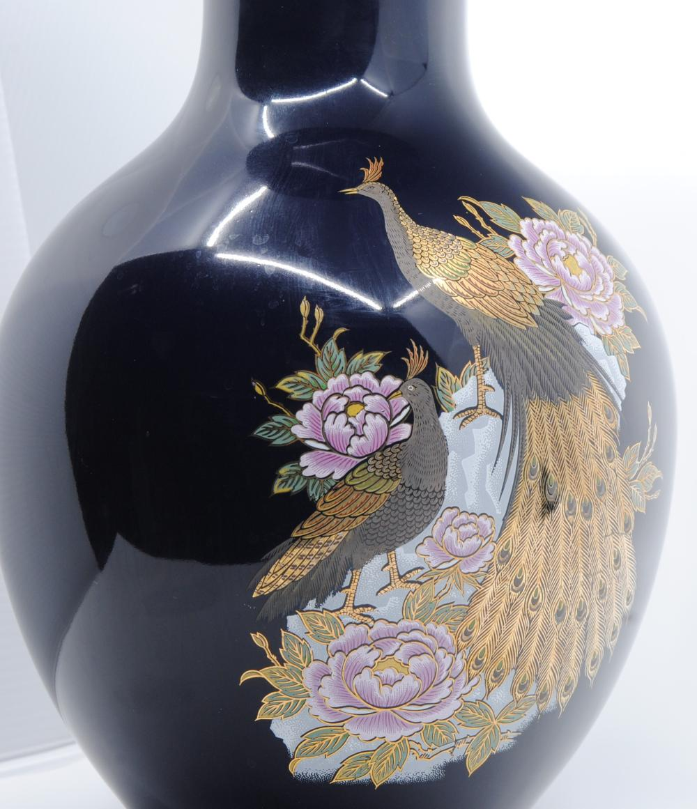 Sanko Toen Vase with Hand Painted Blue Peacock