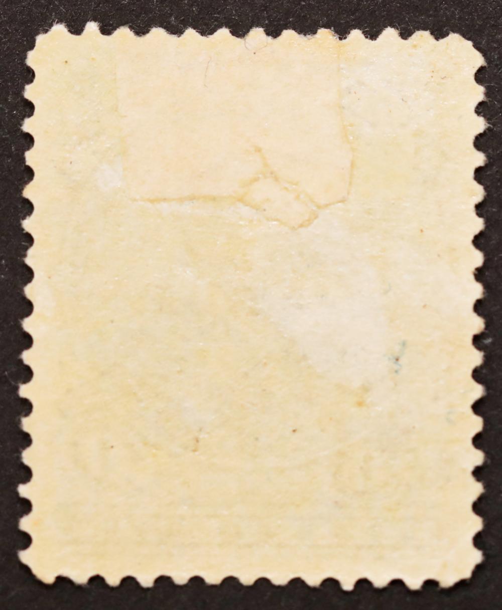 Canada 1893 50c Deep Blue S/C #47 MH F