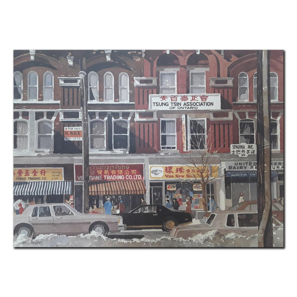 "Basil Liaskas' ""Chinatown, Toronto '85"" Limited Edition Print"