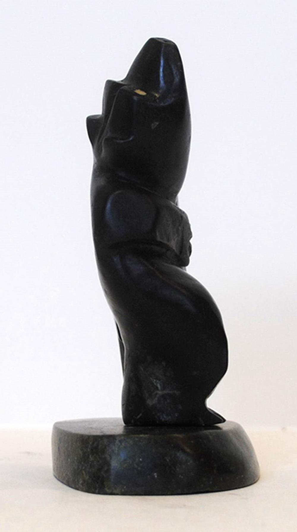 "Jackie Uttaq's ""Dancing Bear"" Sculpture"