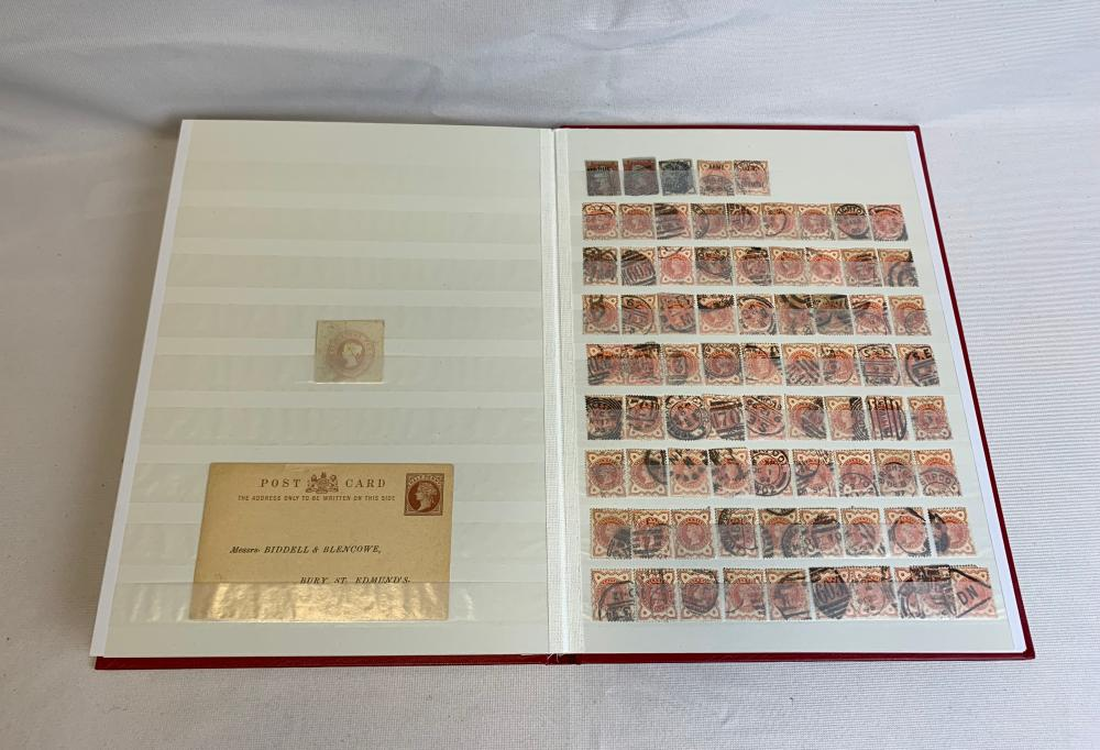 Great Britain Victoria Stamp Collection 15