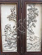 Image 7 for CHINESE IVORY SIX-PANELED MINIATURE TABLE SCREEN.
