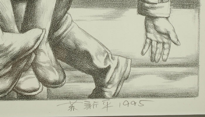 SU XINPING LITHOGRAPH (China, born 1960) Titled