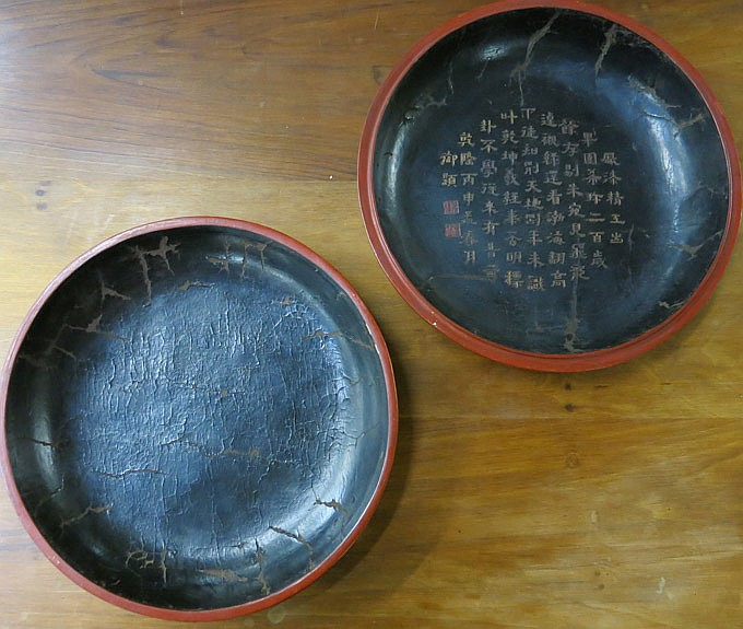 CHINESE ROUND RED CINNABAR LACQUER BOX