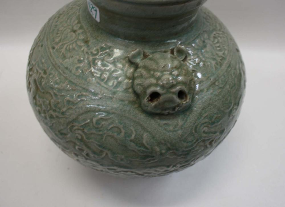 CHINESE CELADON GLAZED POTTERY JAR, with high shou