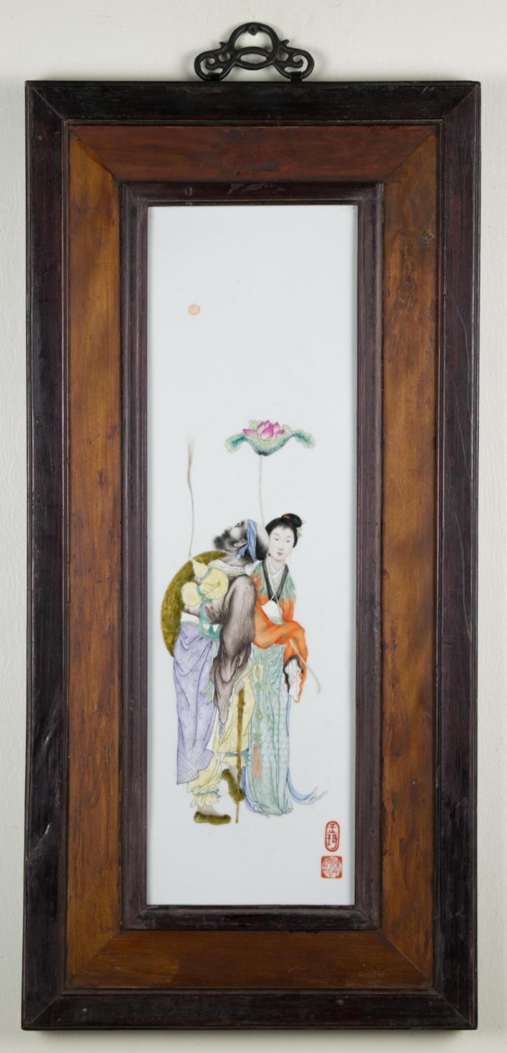 SET OF FOUR CHINESE FAMILLE ROSE ENAMELED PORCELAIN WALL P