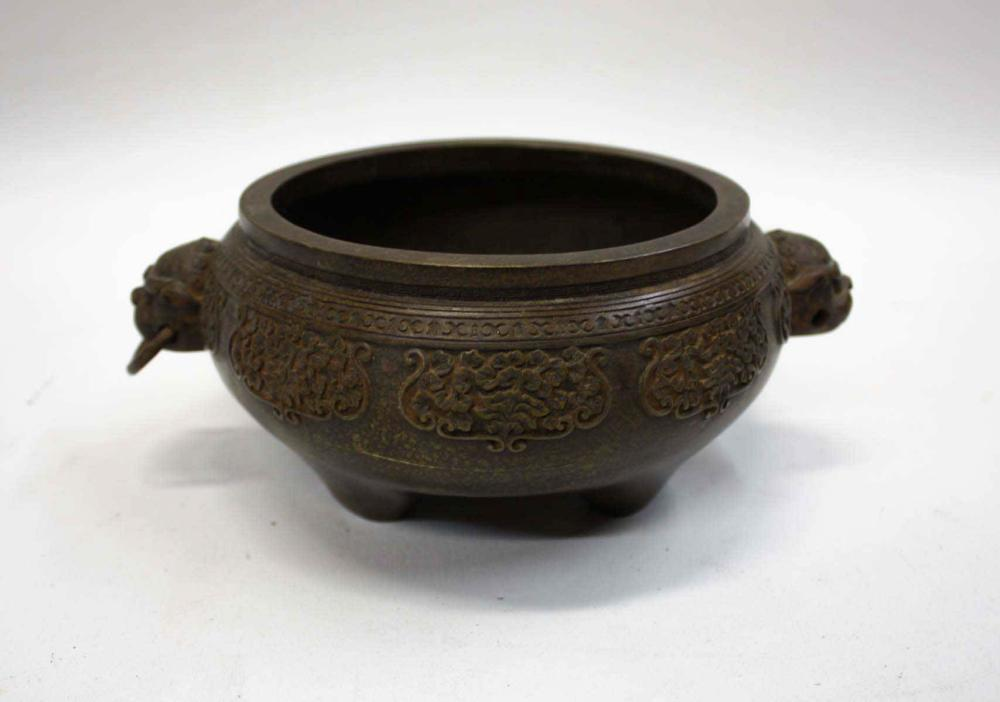 CHINESE FOOTED BRONZE CENSER, circular form of low
