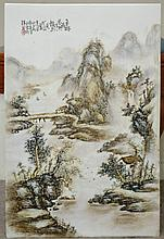 CHINESE LANDSCAPE PAINTING ON PORCELAIN attributed