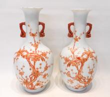 PAIR CHINESE QING PORCELAIN VASES, bottle form wit