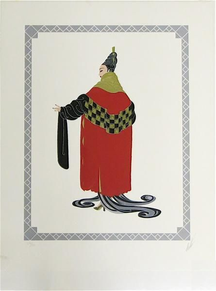 ERTE SERIGRAPH (Russian/French, 1892-1990)