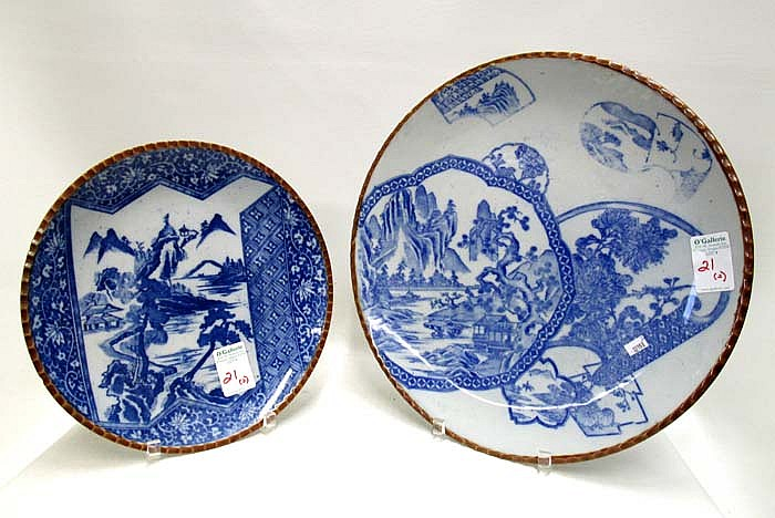 JAPANESE BLUE AND WHITE PORCELAIN TAISHO PERIOD