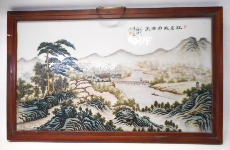 CHINESE PORCELAIN GREAT CULTURE REVOLUTION PLAQUE,