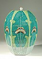 CHINESE PORCELAIN COVERED MELON JAR, hexagonal