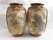 PAIR JAPANESE SATSUMA POTTERY VASES, featuring res